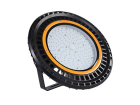 Features of UFO series led high bay light